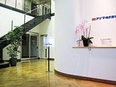Headquarter Entrance