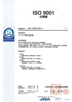 Obtained ISO 9001